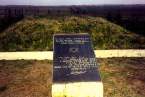 אנדרטת זיכרון ליהודי ברדיצ'וב על ההר הקירח