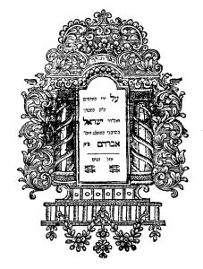 סמל דפוס ברדיטשוב ישראל בק