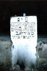 קבר רבי לוי יצחק בעבר