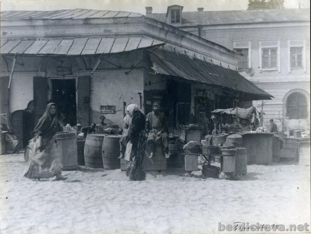 רחוב היהודים בברדיצ'וב