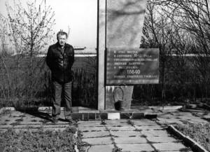 אנדרטת זיכרון ליהודי ברדיצ'וב שנרצחו בשואה