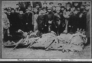 נפגעי הפוגרום של אנשי פטלורה בפרוסקורוב (היום: חמלניצקי) - פברואר 1919