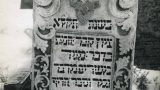מצבתו המקורית של רבי ליבר. צילום: משלחת אנסקי