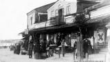 1860_bazar