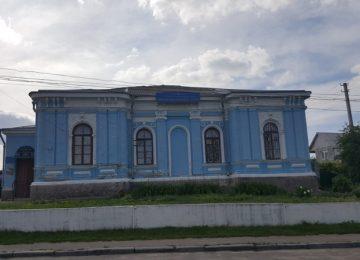 בית הכנסת זגרבלני ברדיטשוב