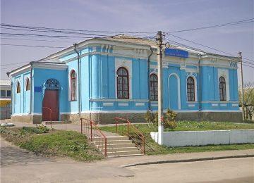 בית הכנסת זגרבלני